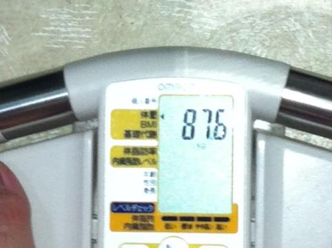20120111-073417.jpg