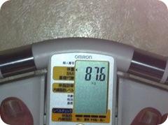 体重測定3日目