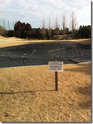 東京国際空港ゴルフ倶楽部アプローチバンカー練習場