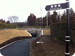総武カントリークラブ 総武コース トンネル