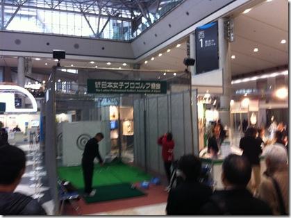 ジャパンゴルフフェア日本女子ゴルフ協会