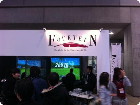 フォーティーン コンセプト事業部ジャパンゴルフフェア2012