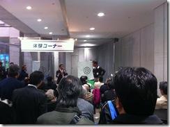 青山薫プロ ジャパンゴルフフェア2012