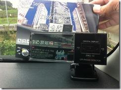 GPSレーダー探知機ZERO1C COMTEC(コムテック)