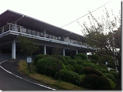 水戸ゴルフクラブハウス